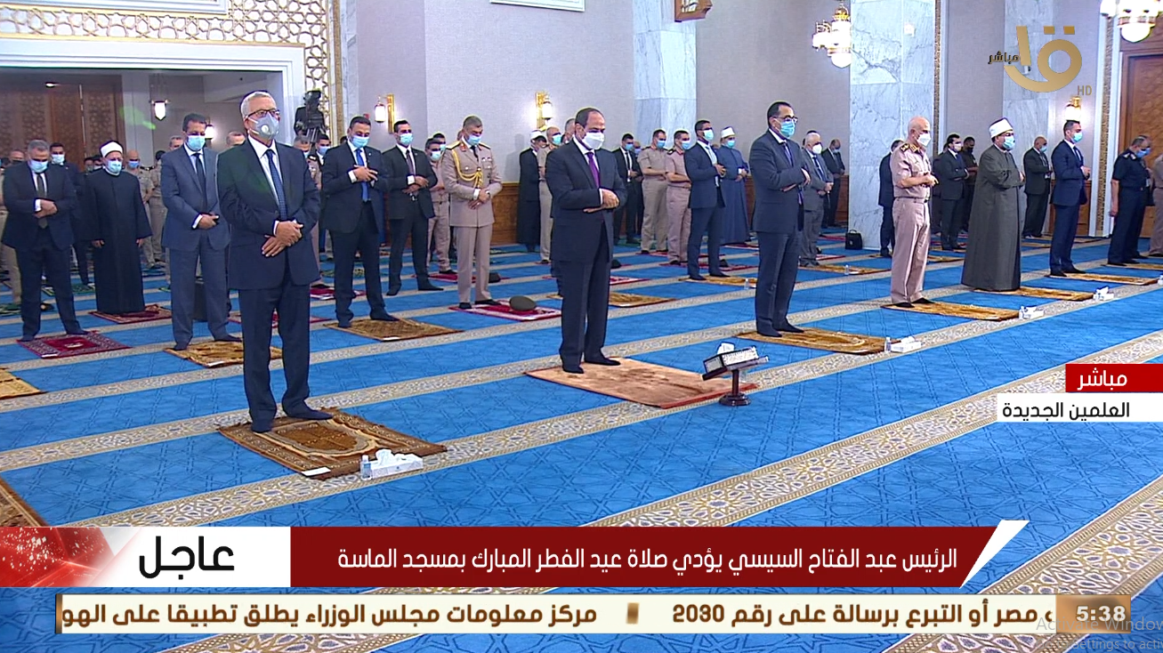 السيسي وكبار رجال الدولة يؤدون صلاة العيد