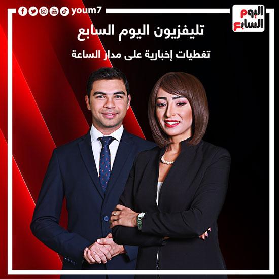 نسرين فؤاد وهشام عبد التواب