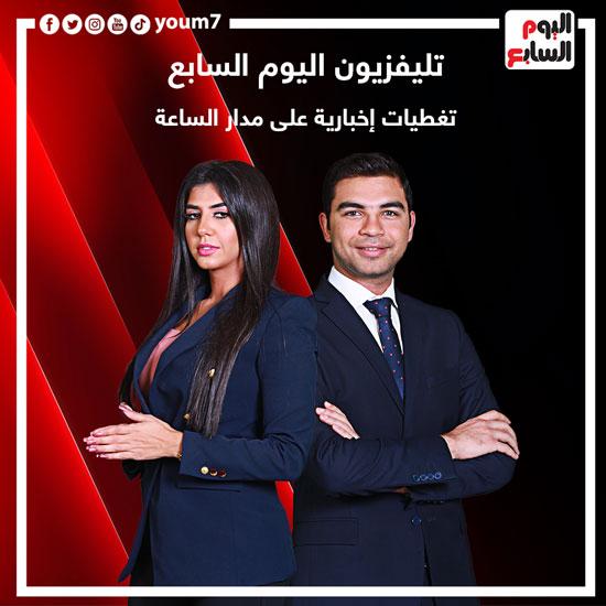 شروق وجدي وهشام عبد التواب