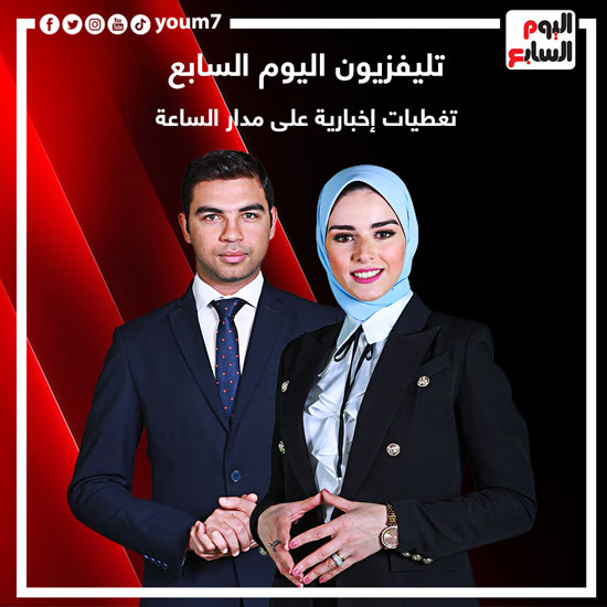 جيرمين شلبي وهشام عبد التواب