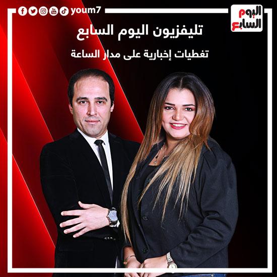 آية علوش وهاني عبد الحليم