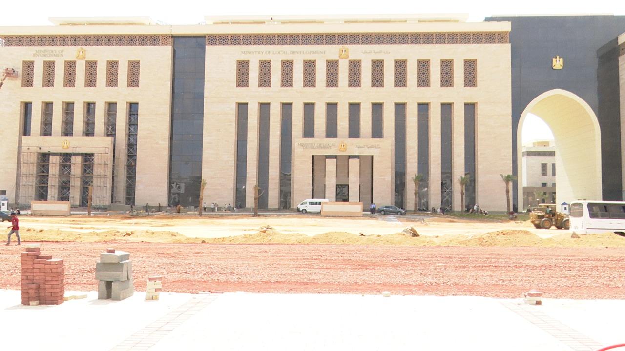 وزارة التنمية المحلية فى العاصمة الإدارية