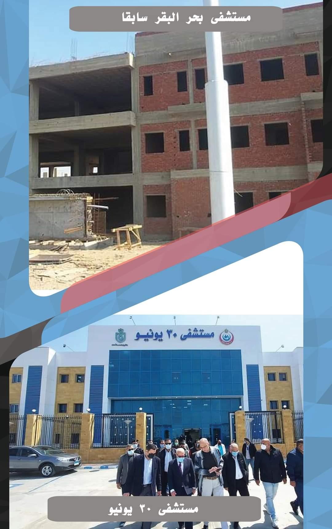 جانب من المستشفى قبل وبعد