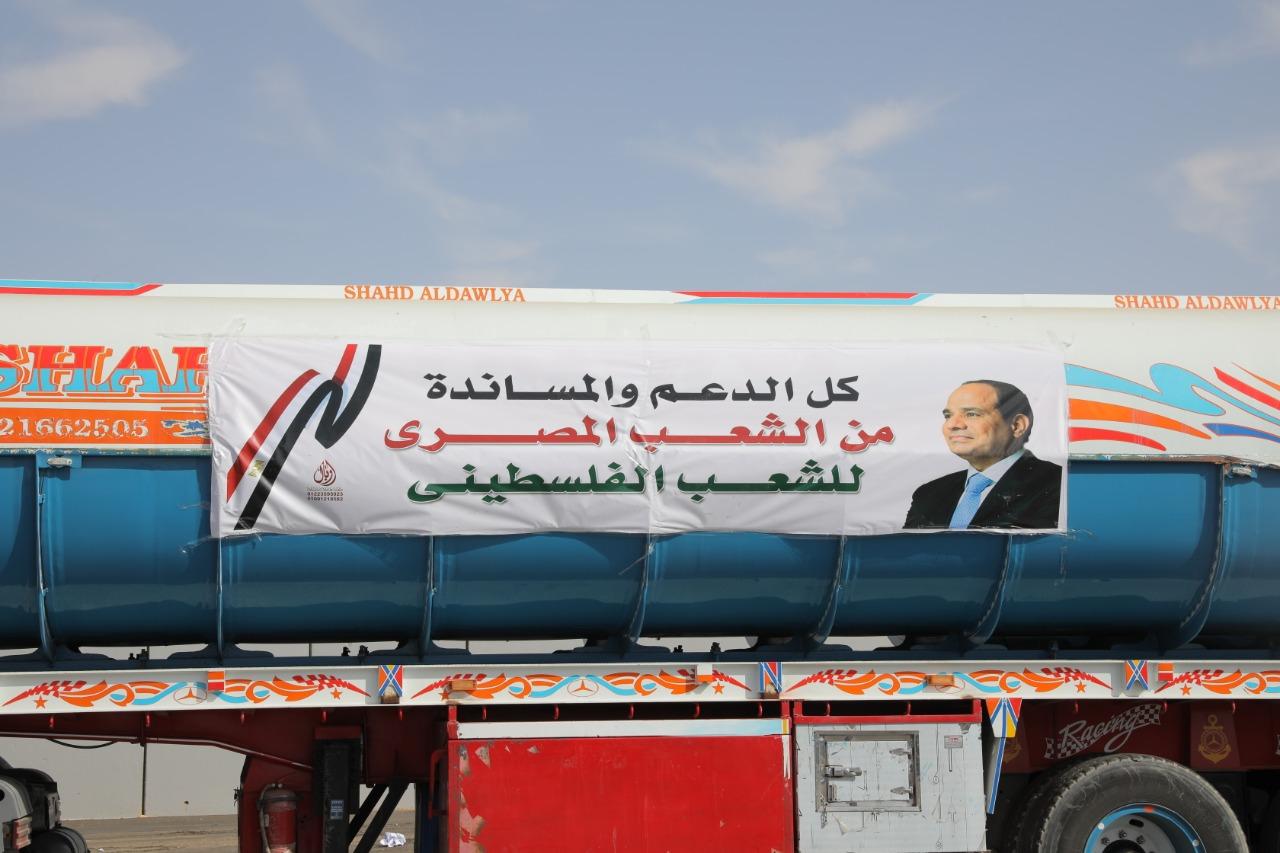 مساعدات مصريه تصل لمعبر رفح