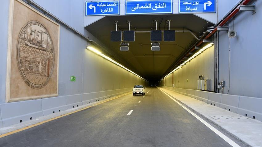 أنفاق بورسعيد