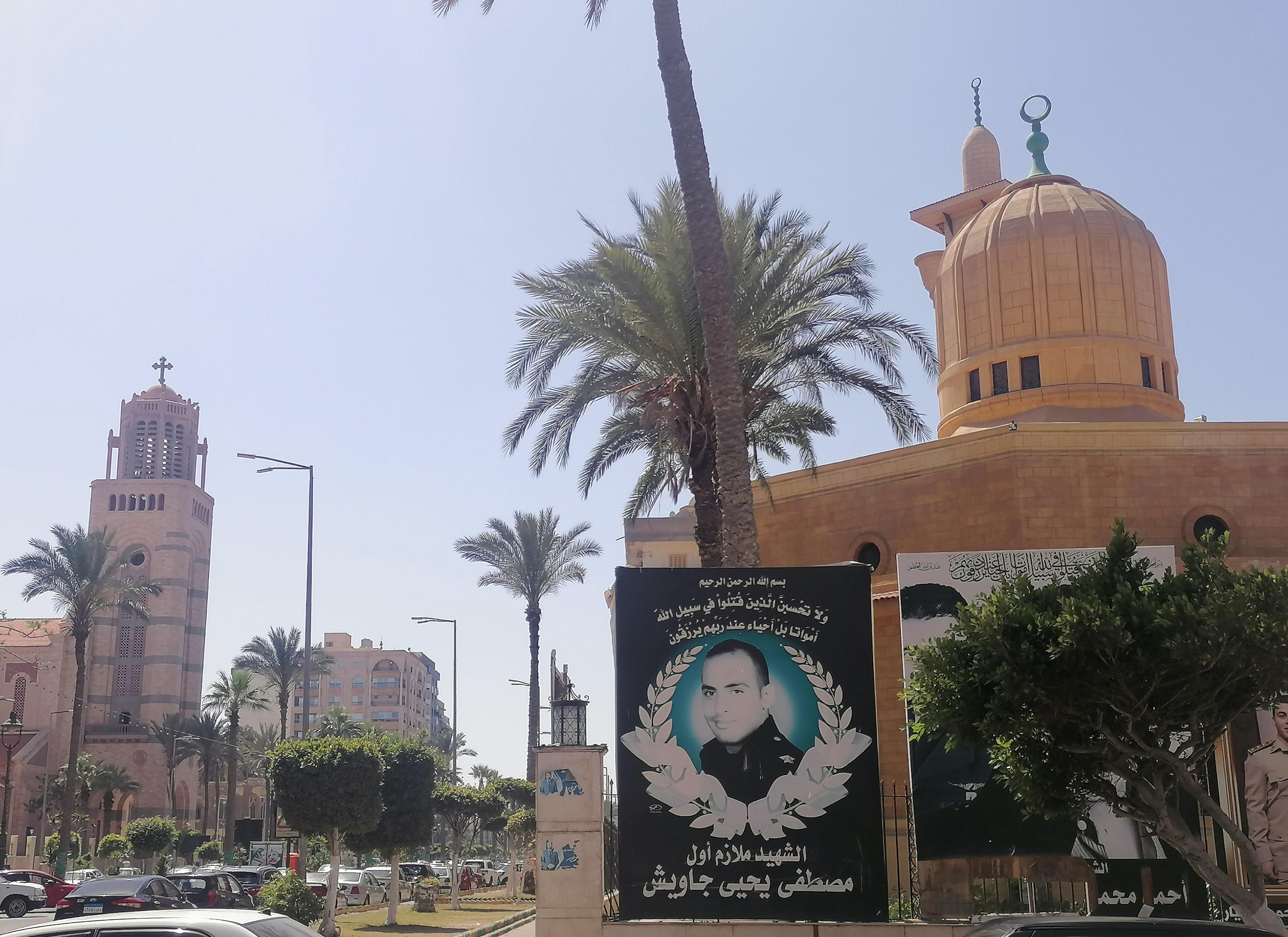 الكاتدرائية ومسجد عبدالرحمن لطفي