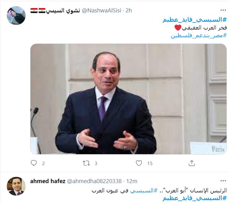 التغريدات على هاشتاج السيسى قائد عظيم