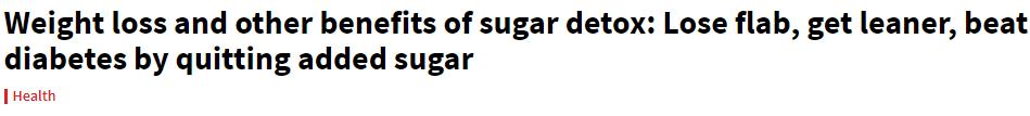 سموم السكر