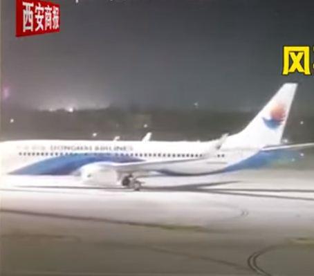 الطائرة تتحرك من مكانها