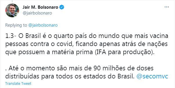 حساب رئيس البرازيل على تويتر