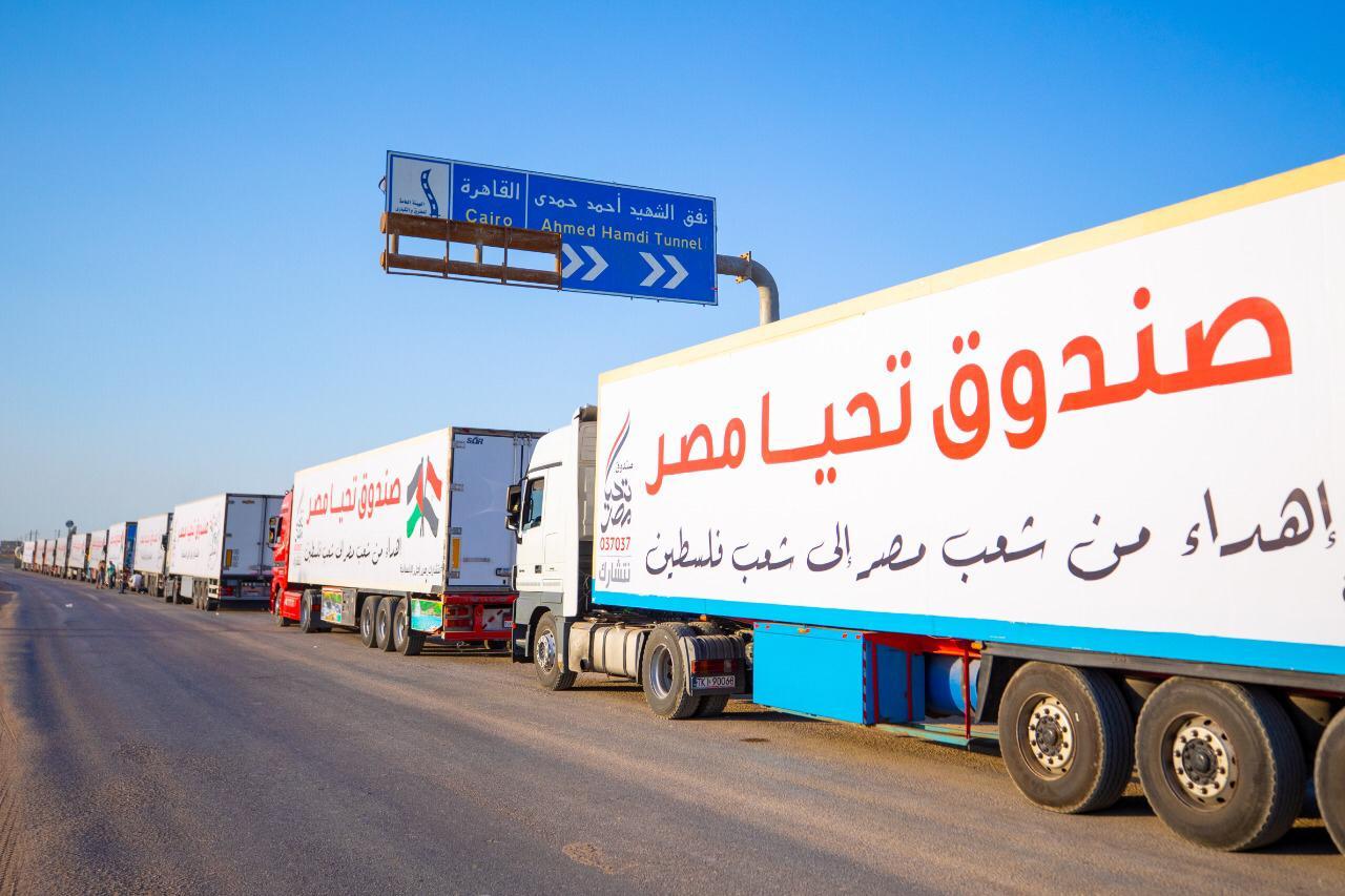 قافلة صندوق تحيا مصر تعبر نفق الشهيد أحمد حمدي في الطريق لقطاع غزة (5)