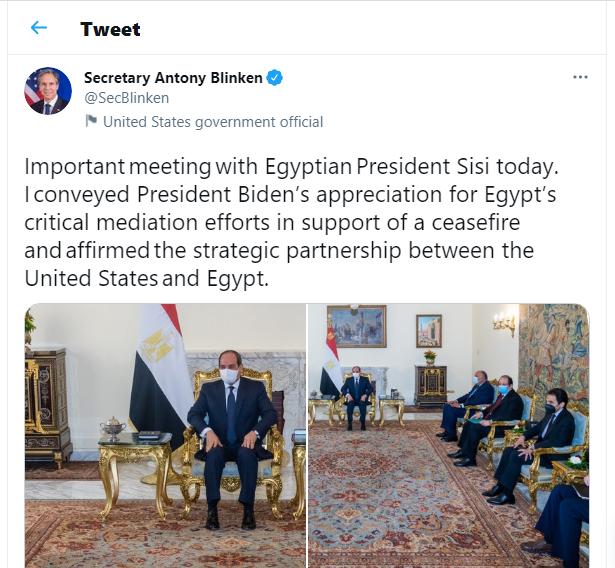 وزير الخارجية الأمريكى عن لقاء السيسى