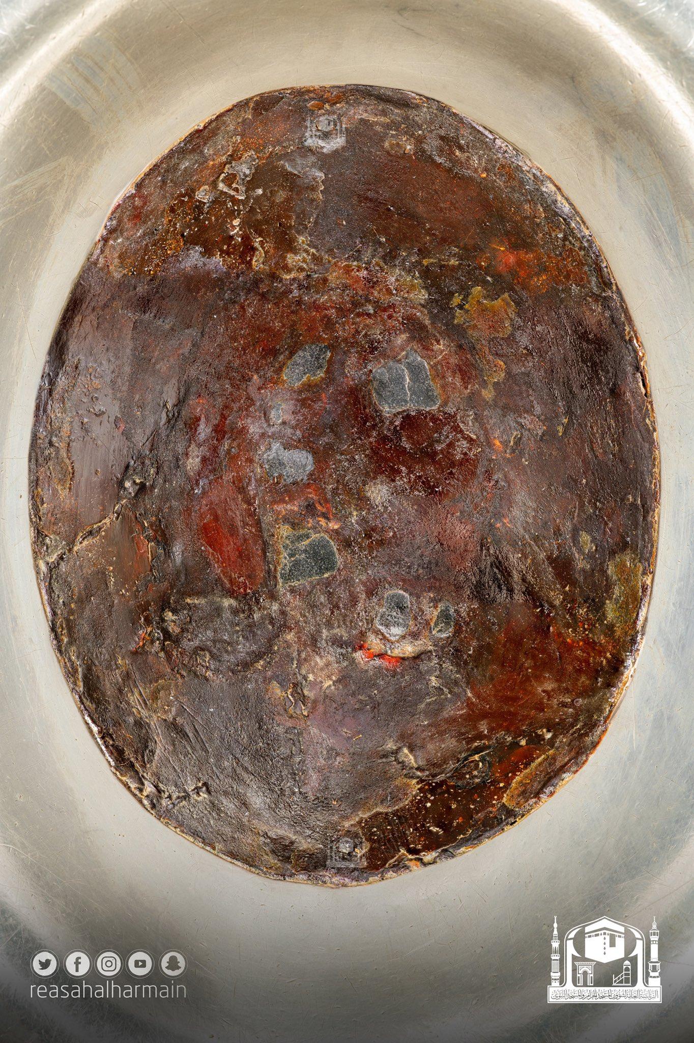 الحجر الاسود بتقنية بانوراما ستارك