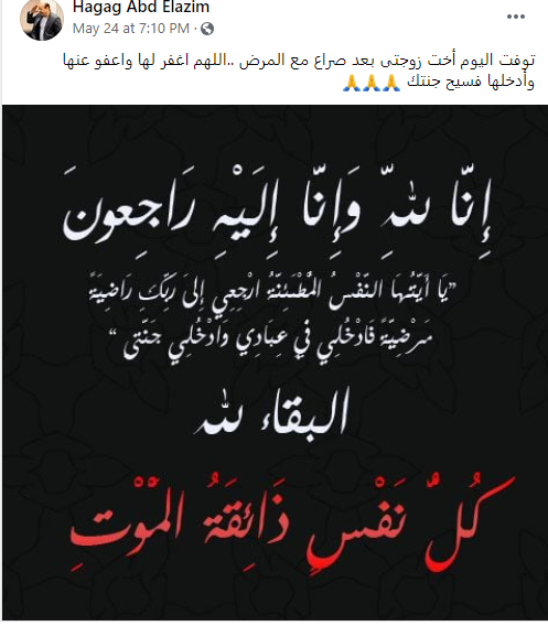 Hajjaj Abdul-Azim's tweet