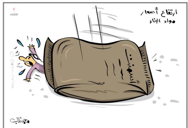 كاريكاتير الأنباء