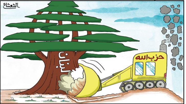 جريدة الجزيرة