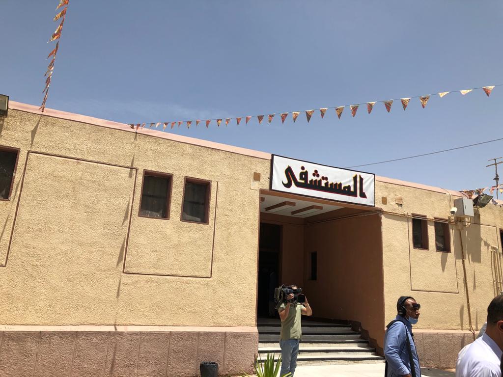 مستشفى السجن (1)