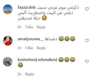 التعليقات (2)