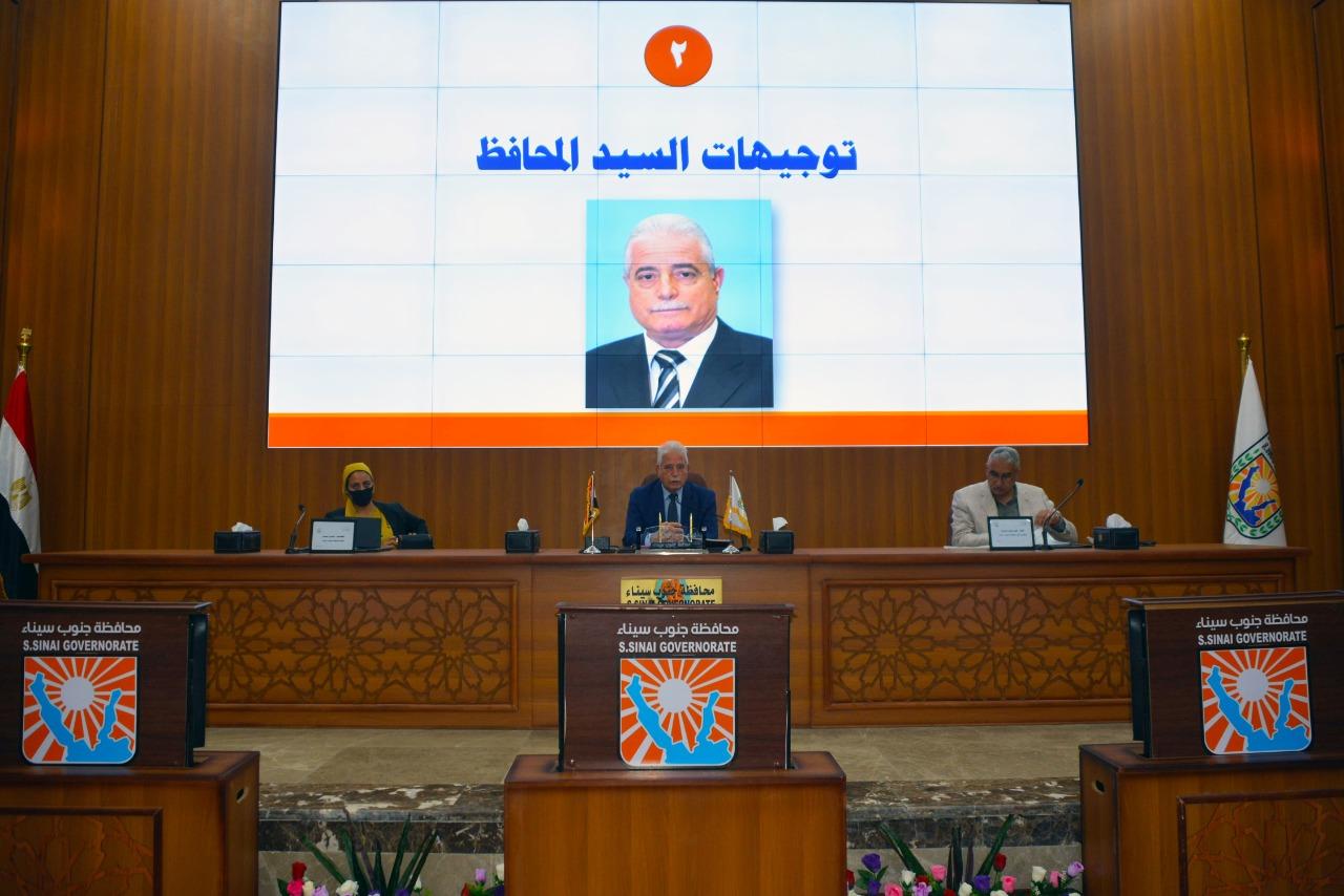 جلسة المجلس التنفيذى بمحافظة جنوب سيناء (3)
