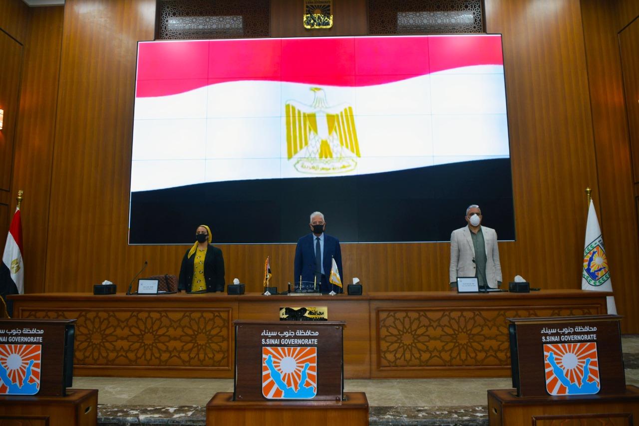 جلسة المجلس التنفيذى بمحافظة جنوب سيناء (1)