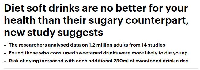 المشروبات الدايت