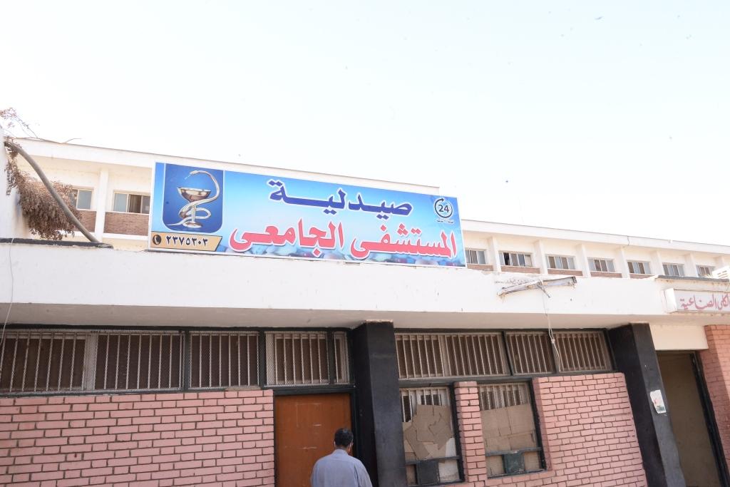 افتتاح صيدلية بالمستشفى الجامعى للعلاج الحر (6)