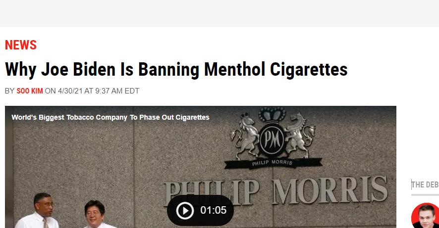 ادارة بايدن تحظر بيع سجائر المنثول