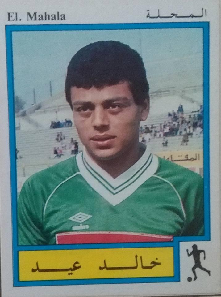 خالد عيد (2)