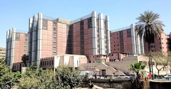 مستشفى القصر العينى