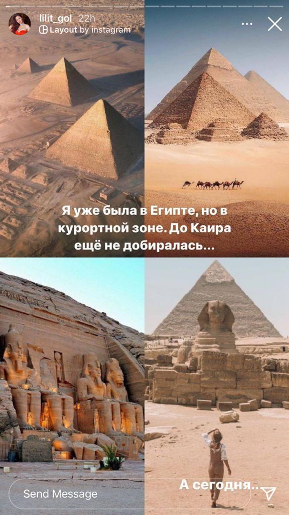 زيارة اهرامات الجيزة