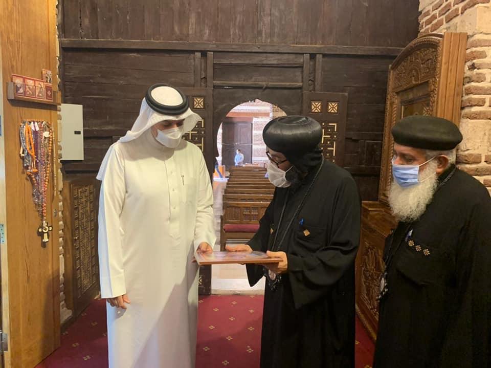 زيارة سفير البحرين