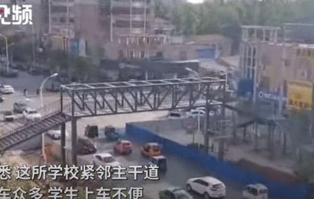 صور الجسر عن بعد