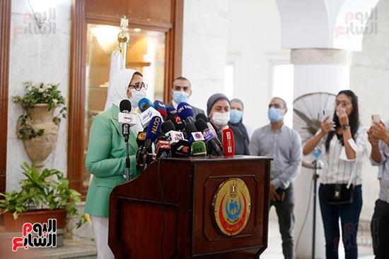 مؤتمر وزيرة الصحة هالة زايد (8)
