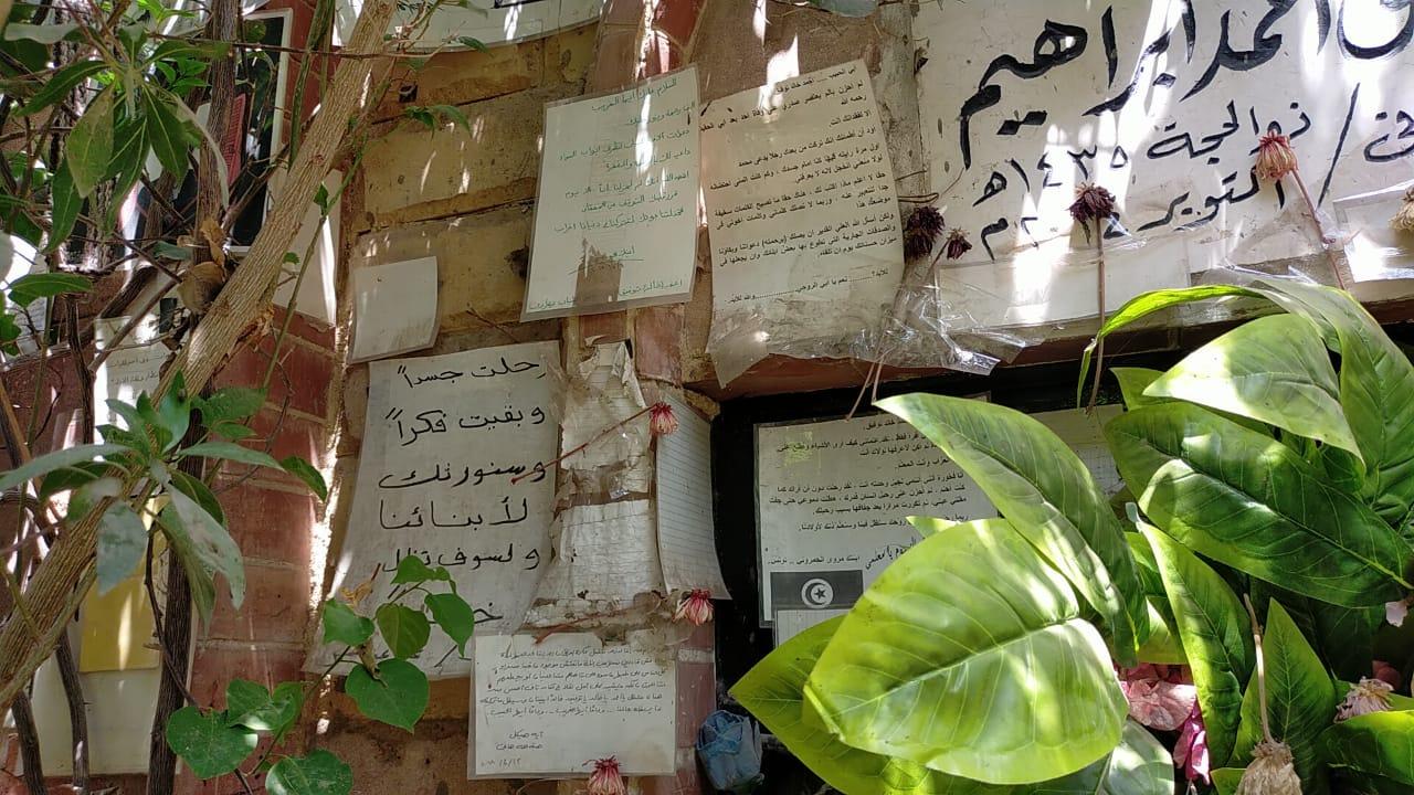 رسائل العشاق والمحبين على قبر أحمد خالد توفيق (5)