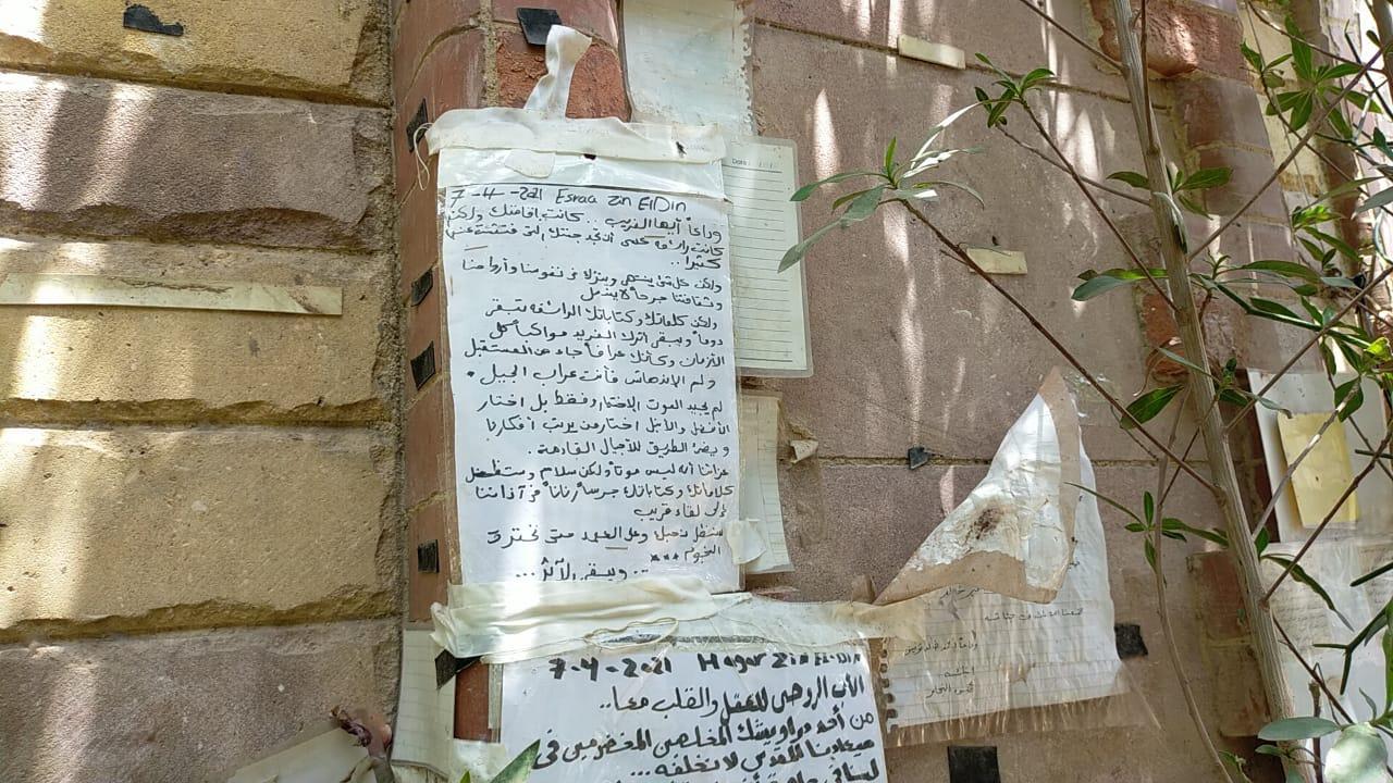 رسائل العشاق والمحبين على قبر أحمد خالد توفيق (4)