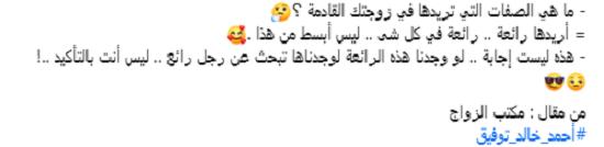مقولة لأحمد خالد