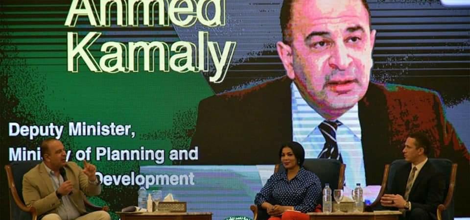 مؤتمر وزارة التخطيط