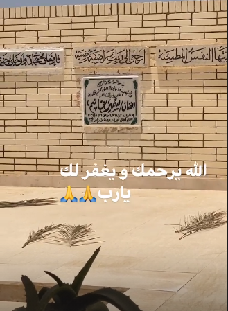 مقبرة الفنان سمير غانم