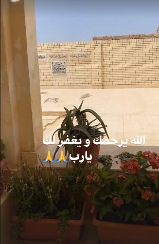 مدخل مقبرة سمير غانم