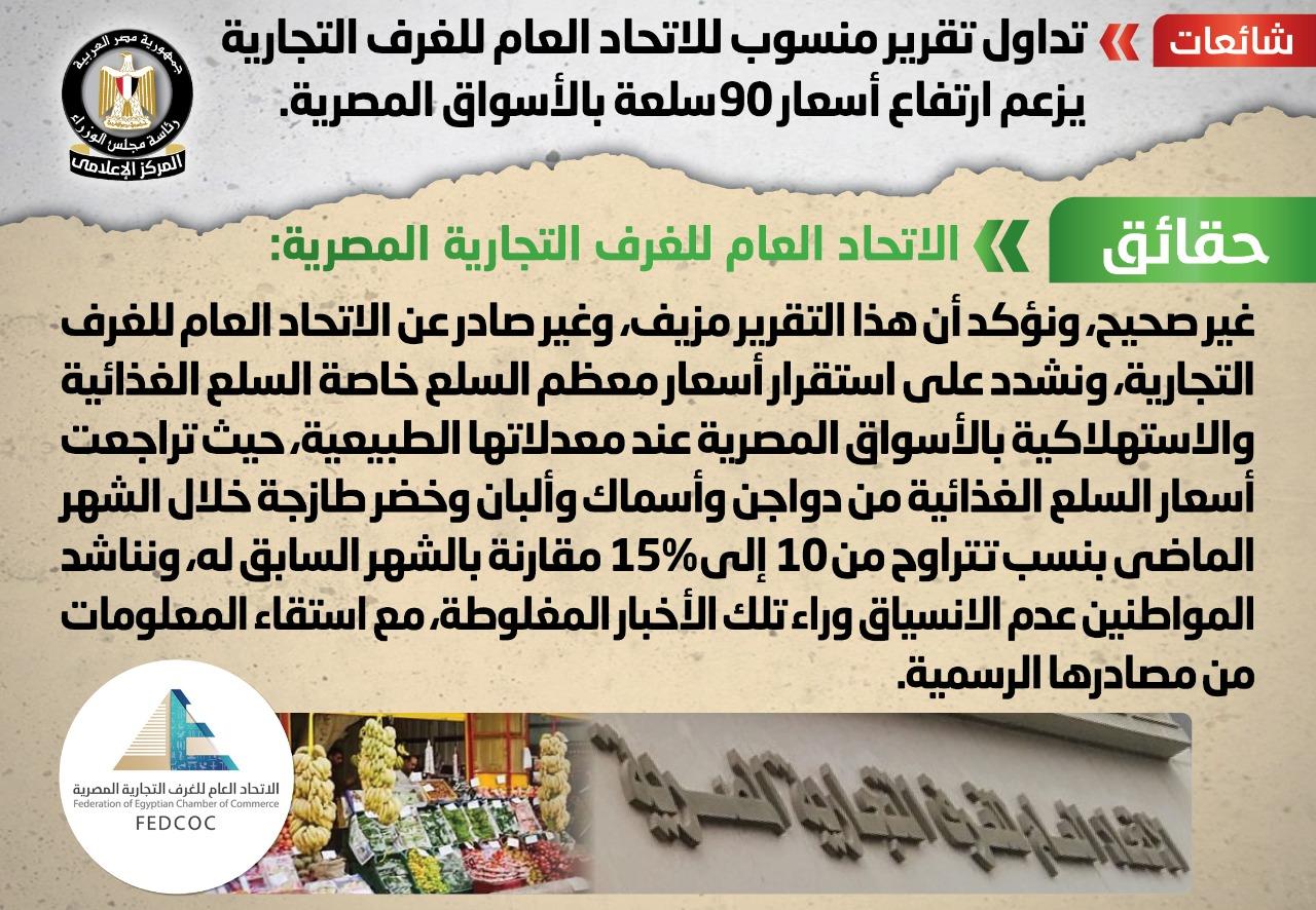 6202111113751314-WhatsApp Image 2021-06-11 at 11.34.45 AM
