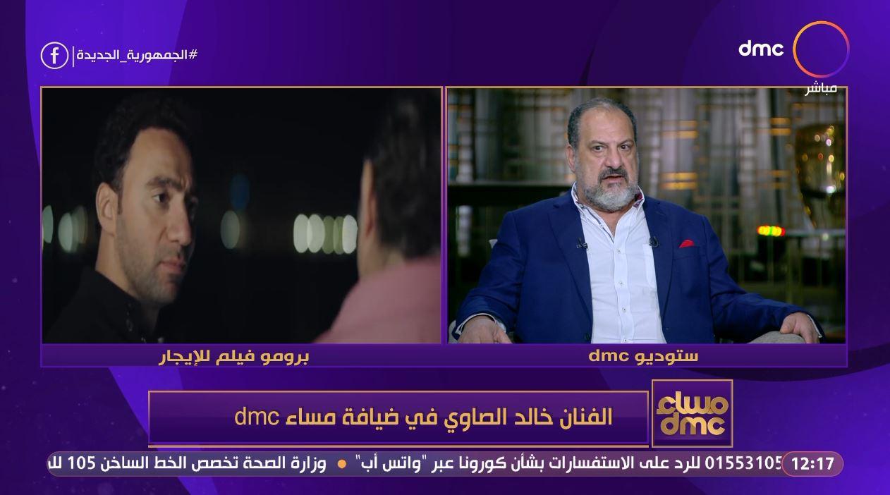 خالد الصاوي (2)