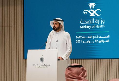 كلمة ممثل الصحة السعودية