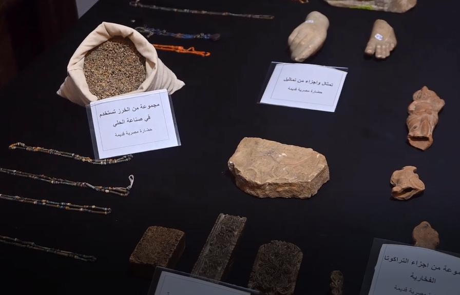 المضبوطات من الحضارة المصرية القديمة