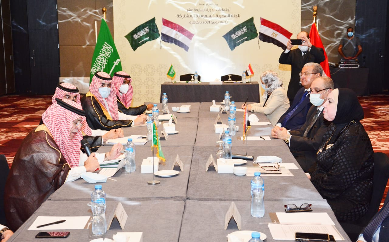اللجنة المصرية السعودية