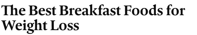 الفطار