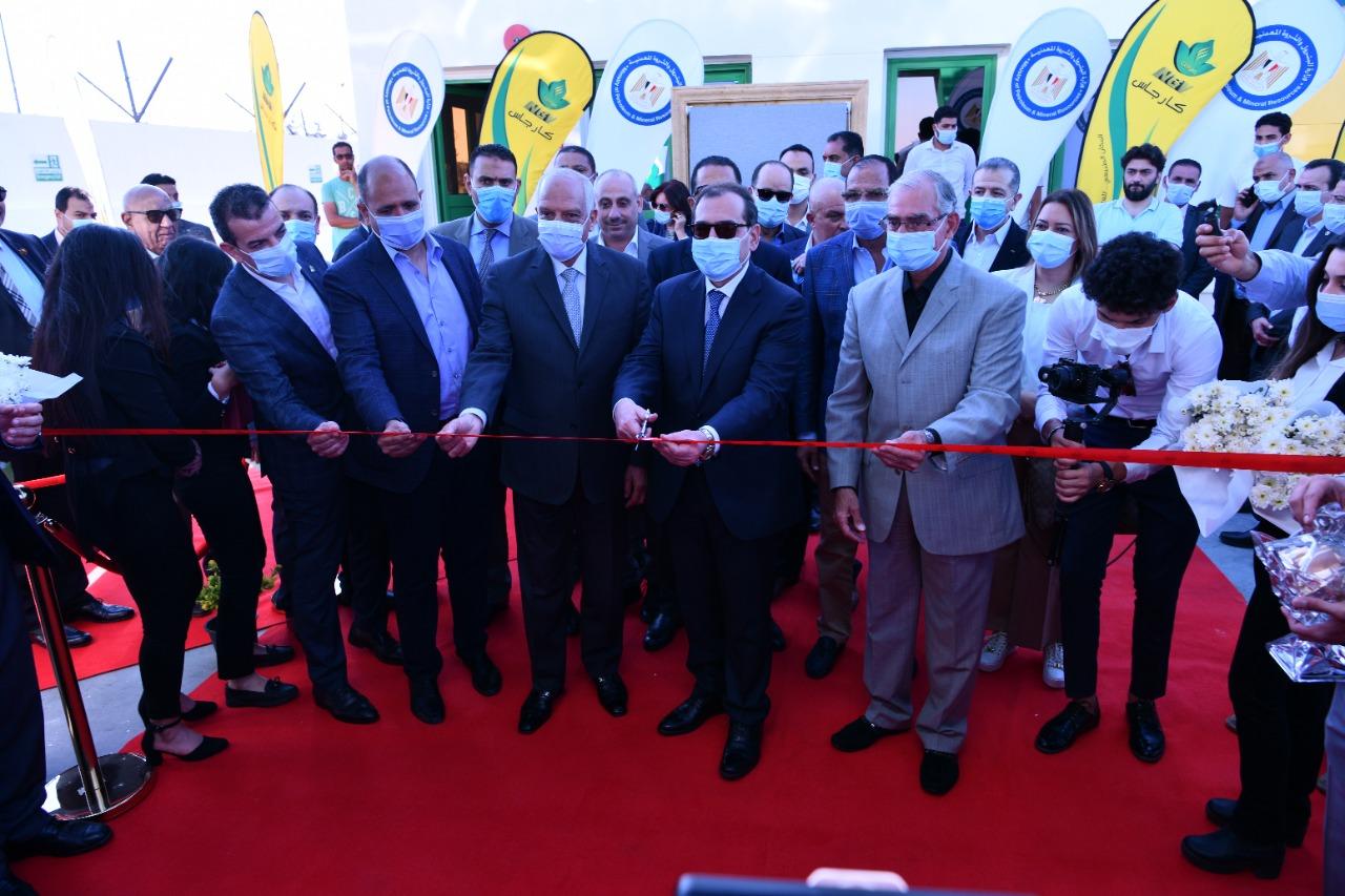 افتتاح محطة كارجاس -شيل أوت الجديدة