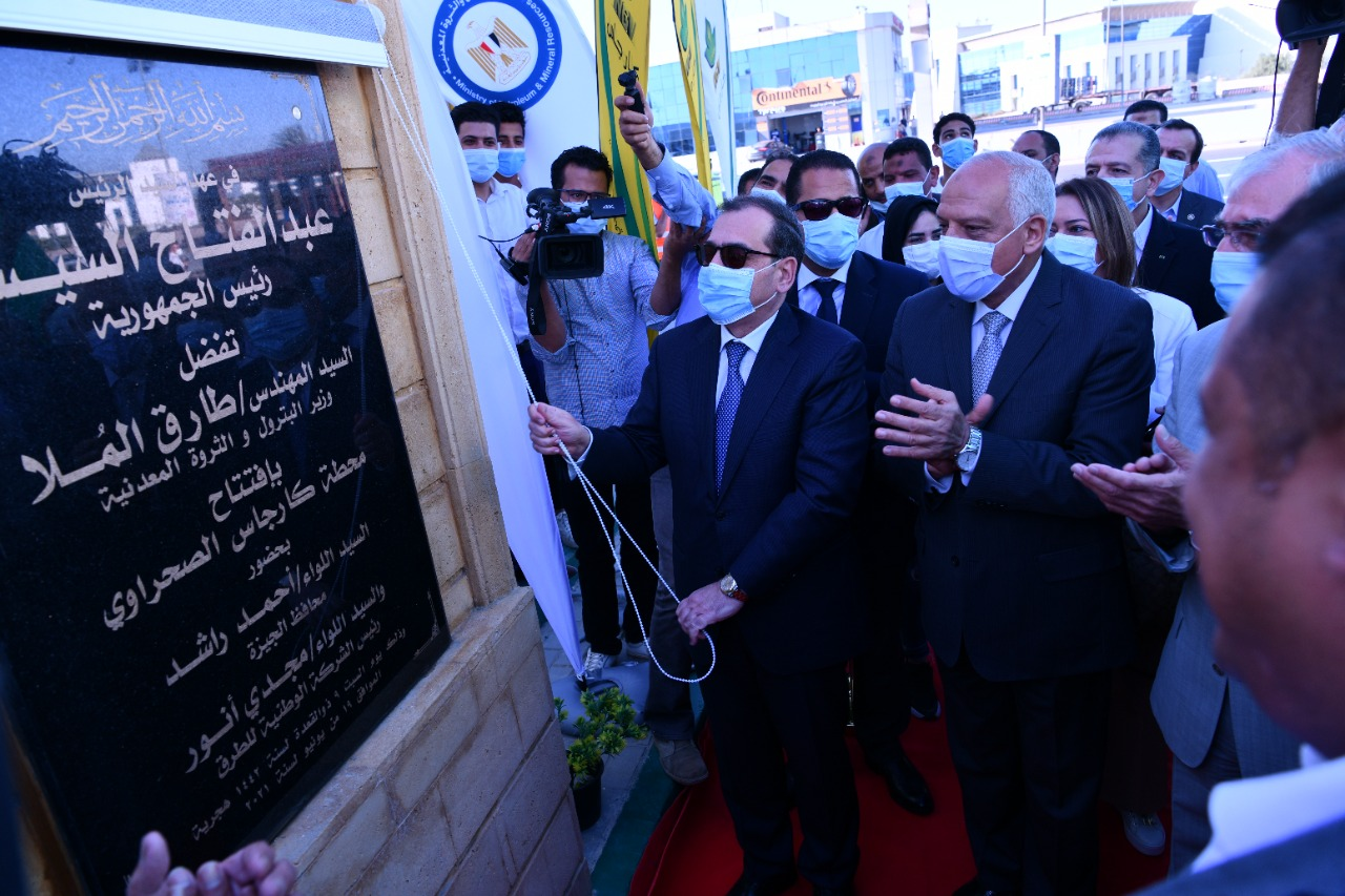 وزير البترول يزيح الستار عن افتتاح المحطة