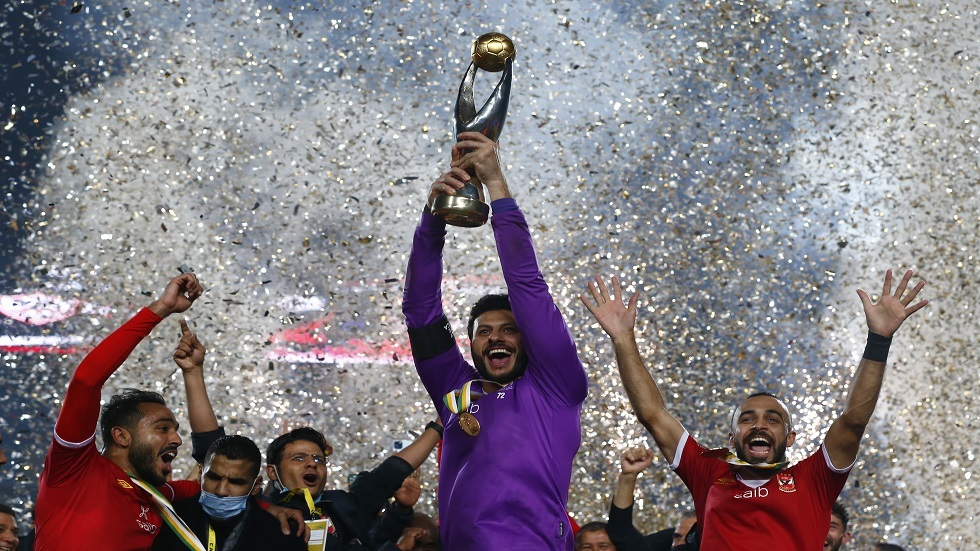Al-Ahly is the champion of Africa 2020