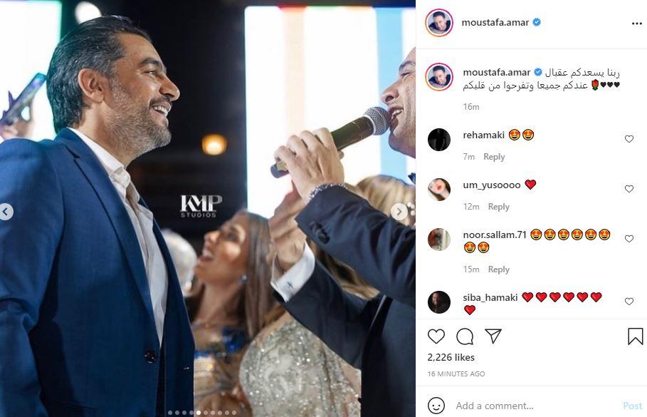 هانى سلامة و مصطفى قمر