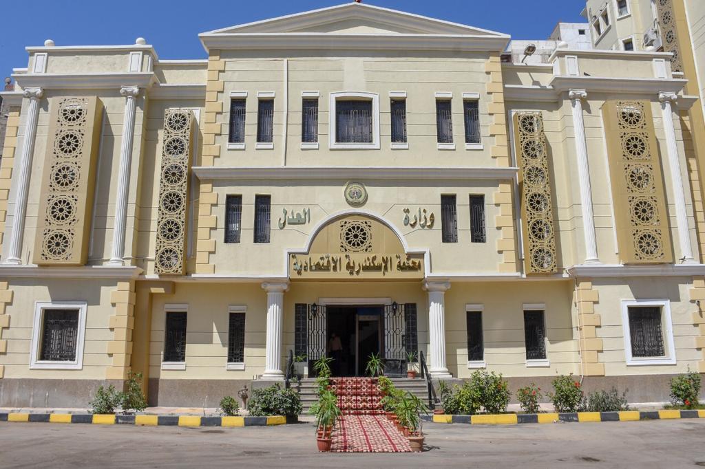 المحكمة الاقتصادية بالاسكندرية